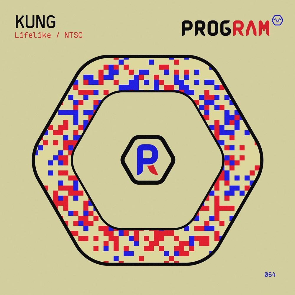 prgram064